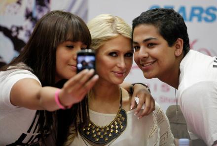 Paris Hilton AP